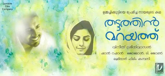 Aayiram kannumai | a tribute to chinmaya | karthik krishnan.