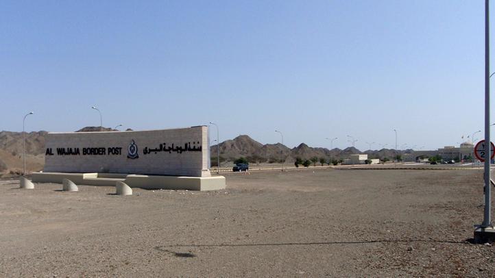Border crossings between the UAE and Oman - [MM] Muscat Mutterings