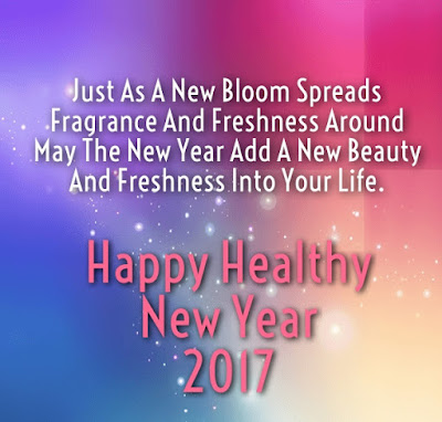 New Year 2017 Inspirational | Short | Best | Wishes | Messages | SMS | Quotes | Photos| for Friends and Family | Business | Teacher
