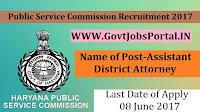 Public Service Commission Recruitment 2017– 180 Assistant District Attorney