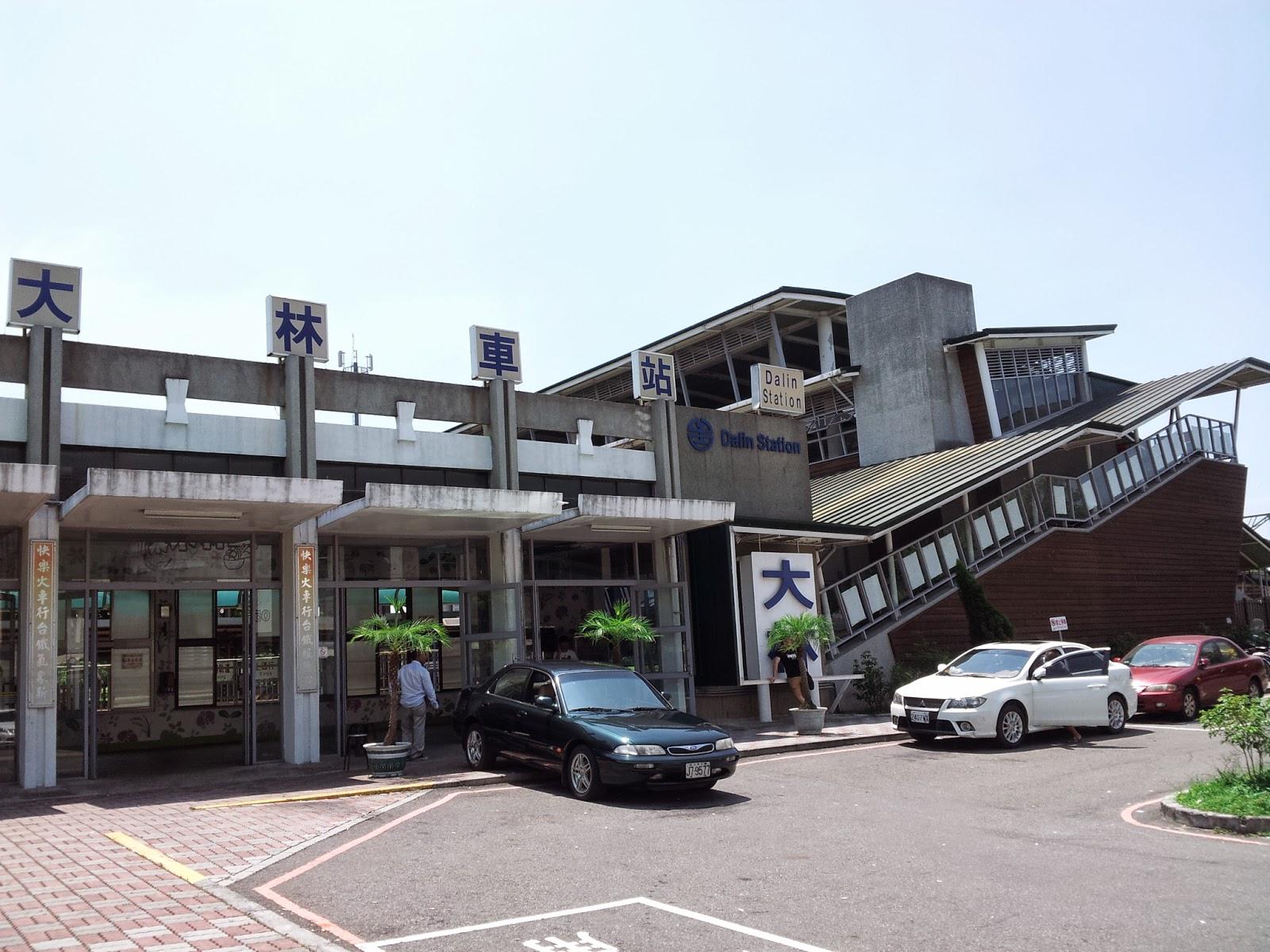 火車站 | [組圖+影片] 的最新詳盡資料** (必看!!) - www.go2tutor.com