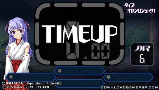 Higurashi No Naku Koro Ni Sui Download Game Psp Ppsspp Psvita Free