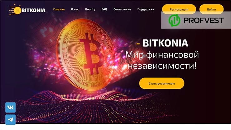 Bitkonia обзор и отзывы HYIP-проекта