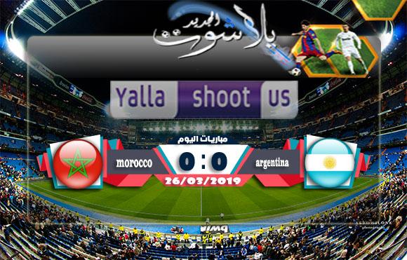 اهداف مباراة المغرب والأرجنتين اليوم 26-03-2019 مباراة ودية