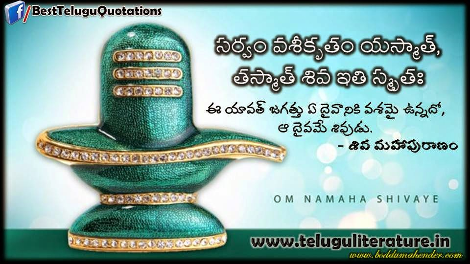 Top Money Quotes In Telugu - Allquotesideas
