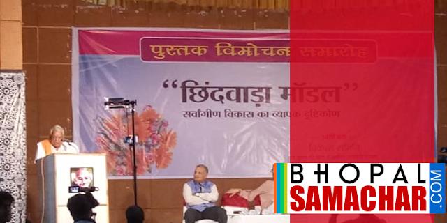 BJP पूर्व सीएम बाबूलाल गौर ने भरे मंच से कमलनाथ की तारीफ की | MP NEWS