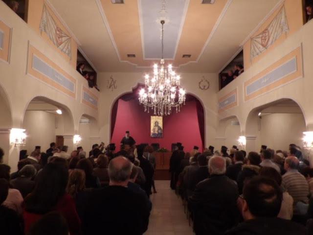 Ομιλία του Μητροπολίτου Πειραιώς κ. Σεραφείμ στην Κροκίδειο αίθουσα (εικόνες)
