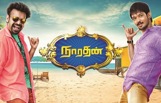 Narathan Tamil Full Movie HD DVDRip Download