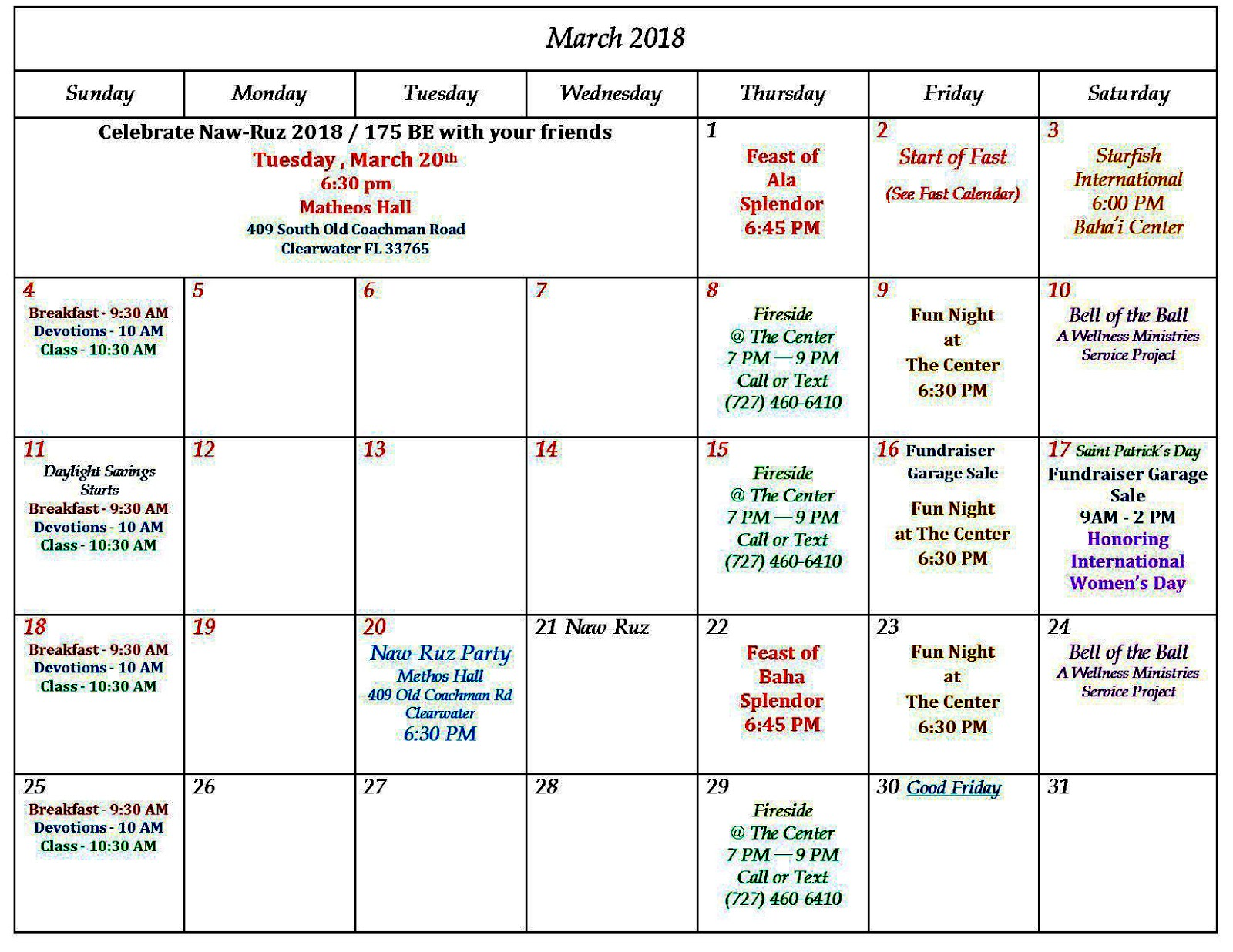 march 2018 calendar of events