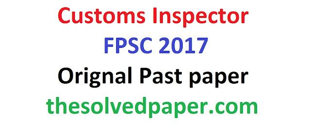 past paper of custom officer