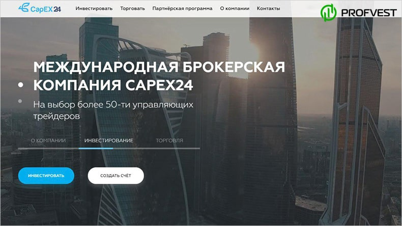 CapEX24 обзор и отзывы проекта