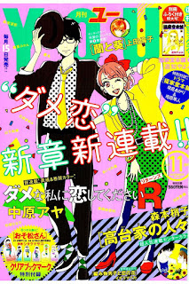 YOU(ユー) 2016年11号, manga, download, free