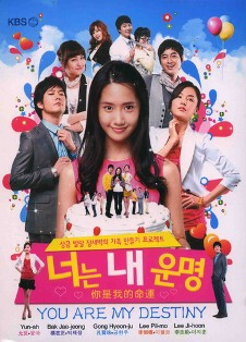 Youre my destiny korean drama ep 1 - Khmer 2014 movies
