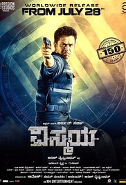 Watch Nibunan Online Free 2017 Putlocker