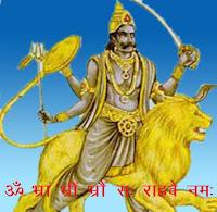 Rahu-and-Rahu-जानिए राहु को और जानिए कैसे करें राहु को प्रसन्न