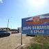 У Криму якась заворушка – Бочкала