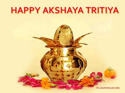 2018 Akshaya Tritiya