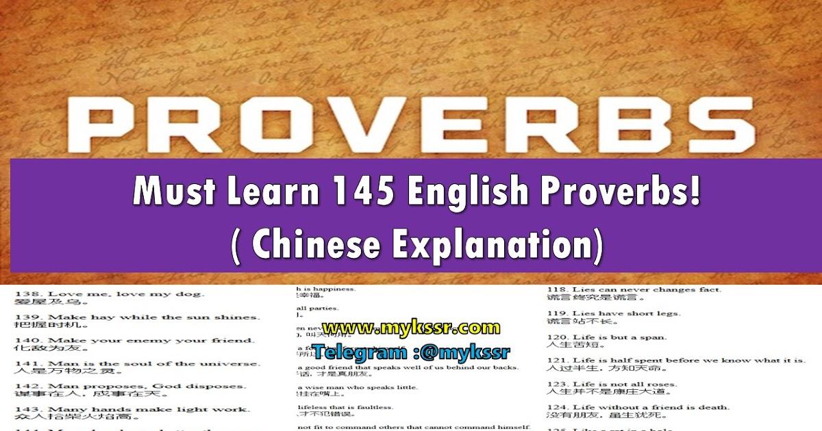 V Frog Kpm Must Learn 145 English...