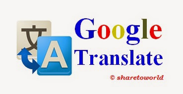 How to Add Google Translate Button in Blogger