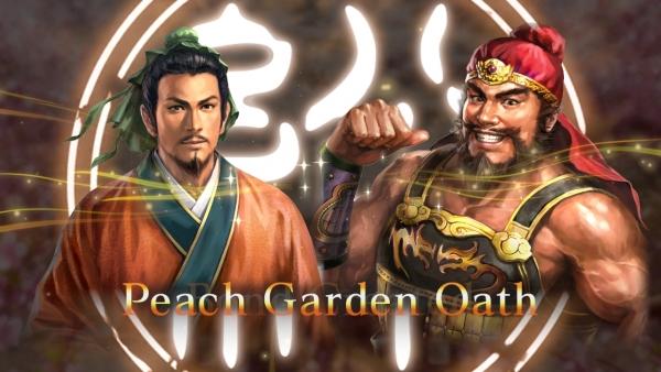 Peach Garden Oath คำสาบานในสวนท้อ