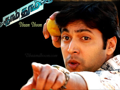 jayam_ravi dhaam dhoom wallpaper