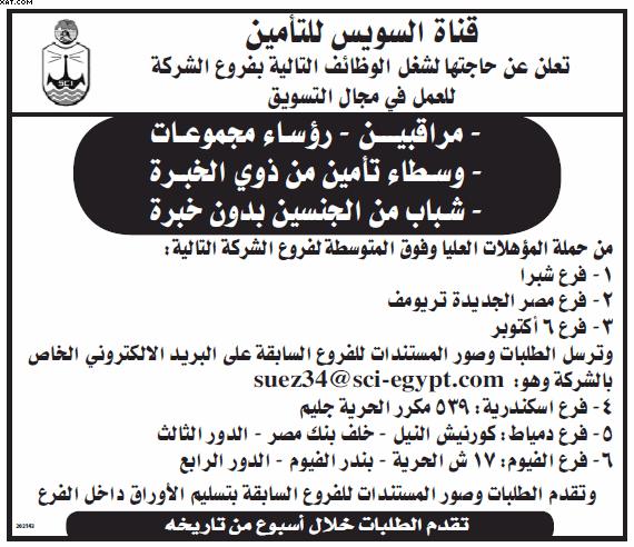 gov-jobs-16-07-21-07-26-55