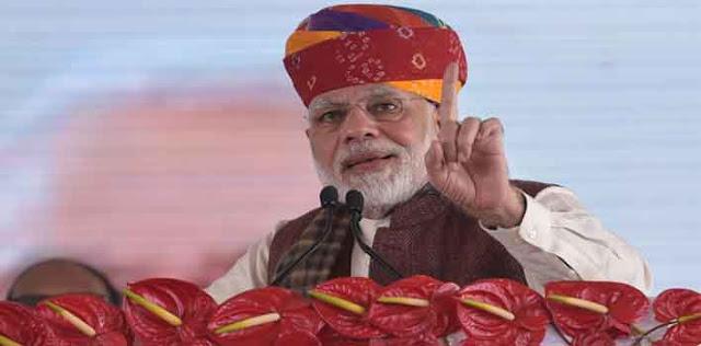 राजस्थान चुनाव भीलवाड़ा में जानिए क्या कहा पीएम मोदी ने