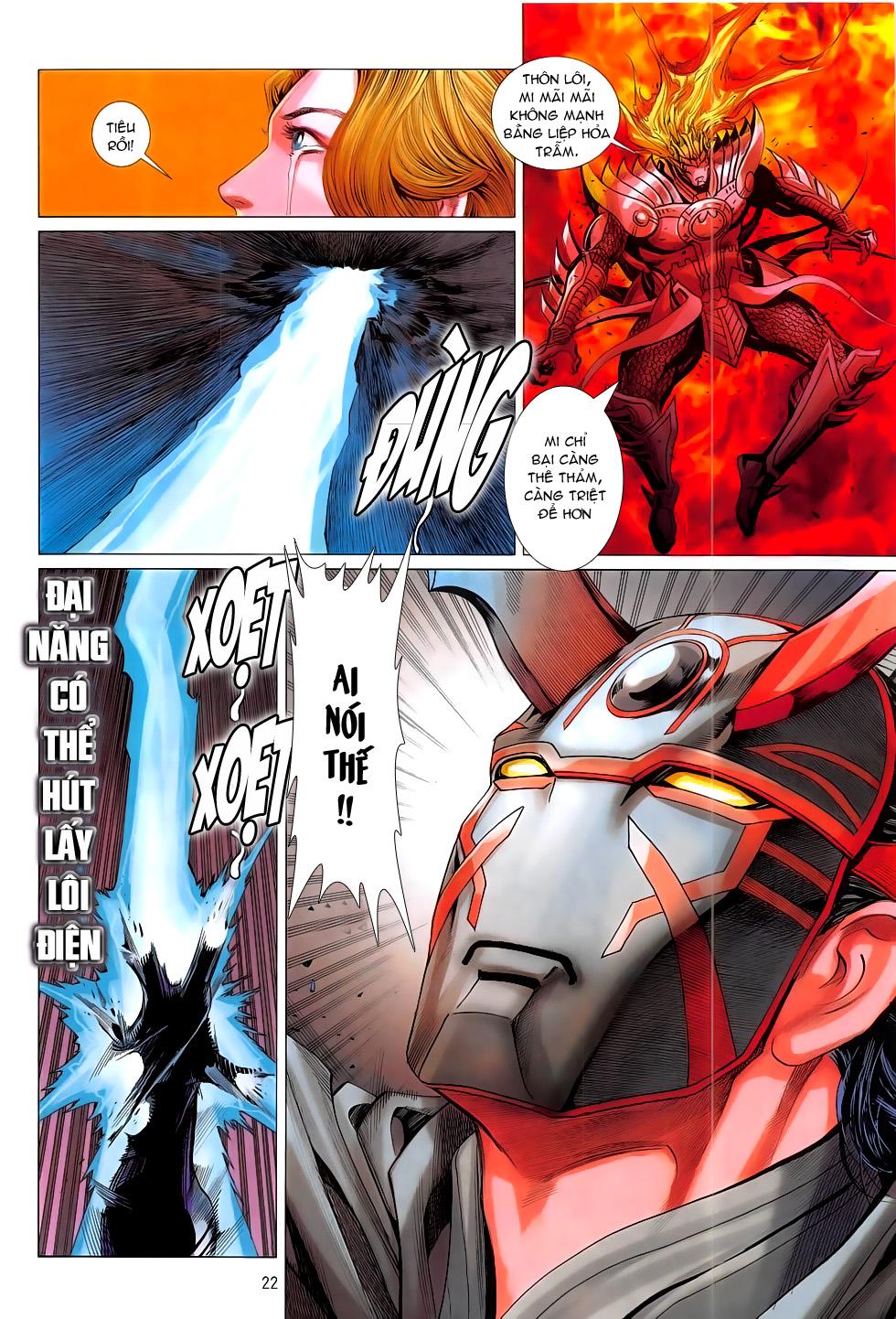 Chiến Phổ chapter 17: chiến thần phẫn nộ trang 22