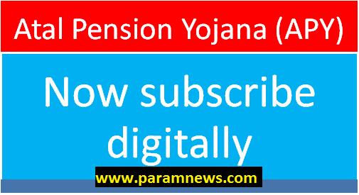 atal-pension-yojana-category-wise-subscription-paramnews