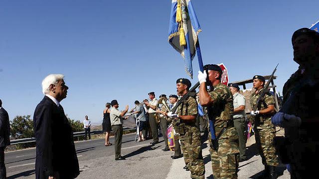 """""""Για εμάς τους Έλληνες η ελευθερία αποτελεί υπαρξιακή αρχή και τρόπο ζωής"""""""