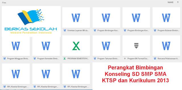Perangkat Bimbingan Konseling SD SMP SMA KTSP dan Kurikulum 2013