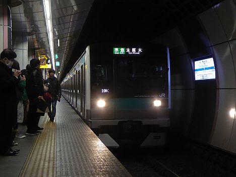 【新登場!】E233系2000番台の準急 本厚木行き