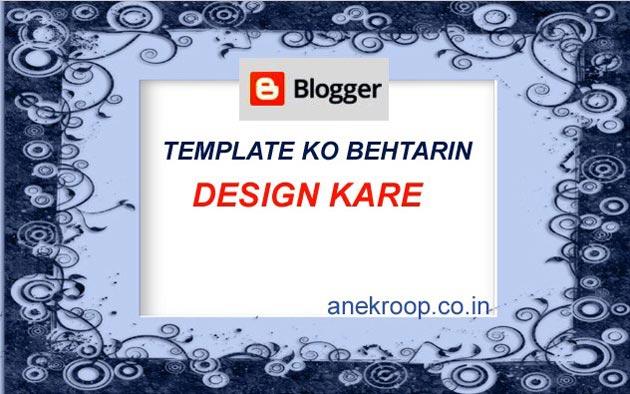template design kare