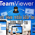 how to use teamveiwer  in mobile full toturial in hindi - helppointhub