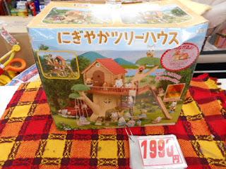中古品のシルバニアつながるツリーハウス1290円