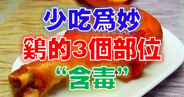 http://www.sharetify.com/2016/03/3_20.html