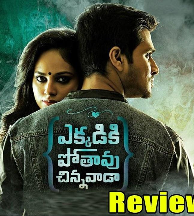 Ekkadiki Pothavu Chinnavada (2016) Dual Audio 720p UNCUT HDRip [Hindi – Telugu]