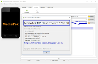 Sp Flash Tool Latest Version 5.1736.00 Download