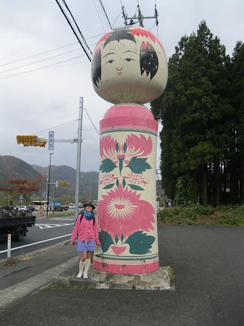 Naruko Miyagi Prefecture, Japan.