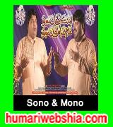http://www.humariwebshia.com/p/amanat-ali-khan-ghulam-ali-khan.html
