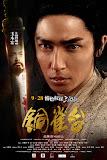 銅雀台 (The Assassins) 09