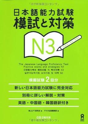APAKAH DENGAN N3 BISA MENJADI TRANSLATOR?