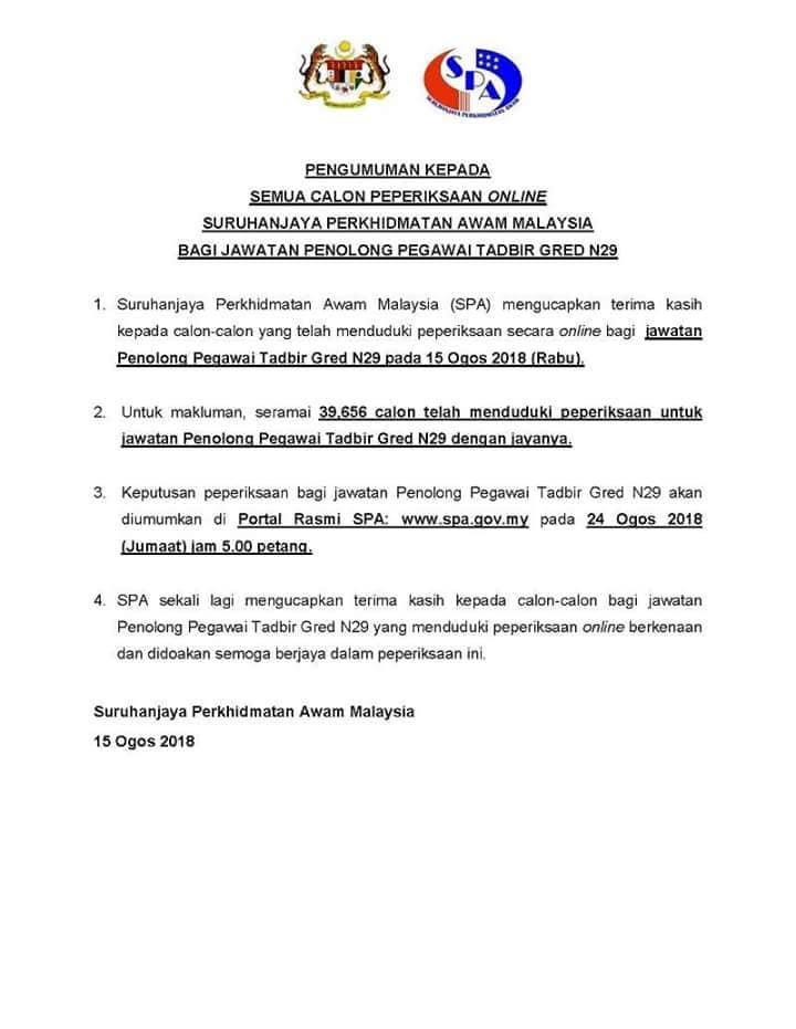 Semakan Keputusan Peperiksaan Penolong Pegawai Tadbir N29 2019 Sumber Kerjaya