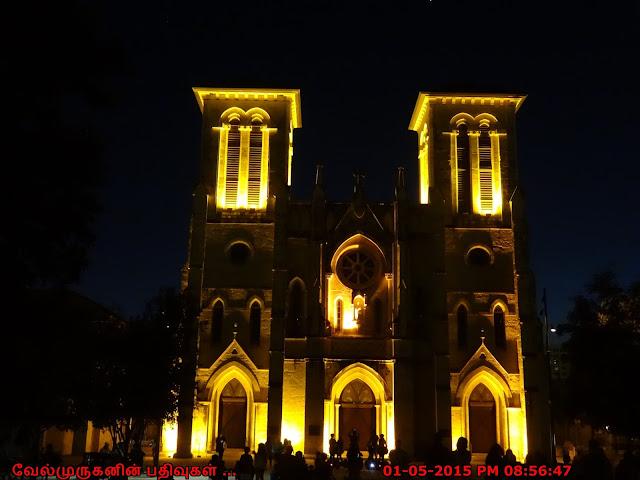 San Antonio Laser Show