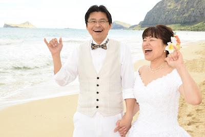 Koichiro & Ayumi