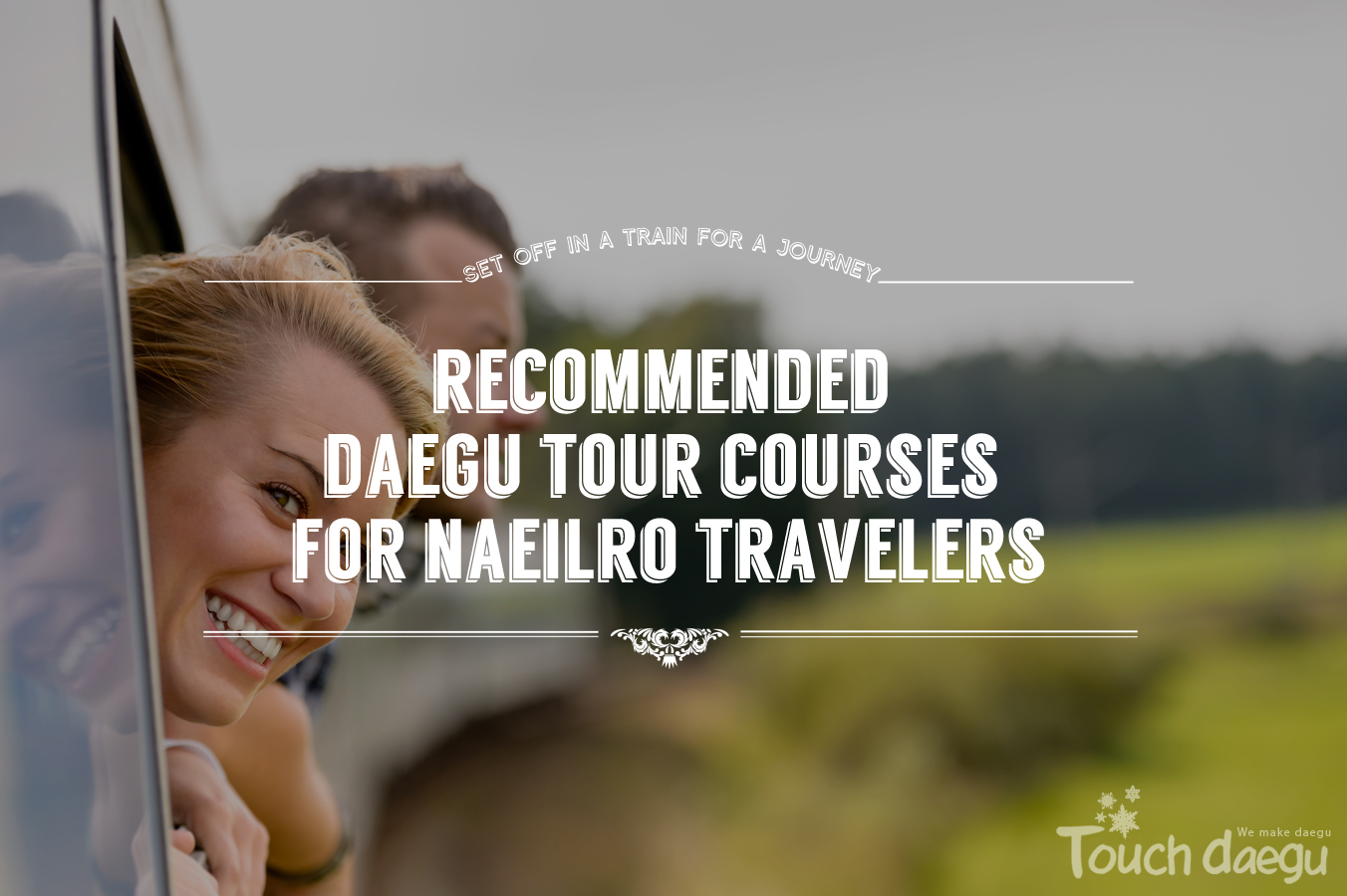 Recommended Daegu Tour Courses for Naeilro(내일로) Travelers