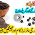 Top 5 Benefits Of Black Pepper  - Best Health and Beauty Tips