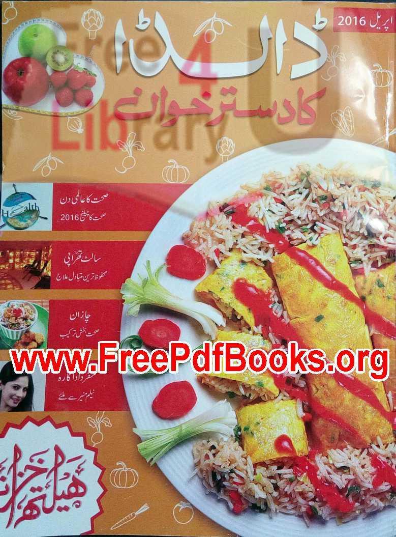 mims book 2016 free download pdf