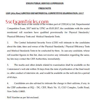 UPSC AC CISF result
