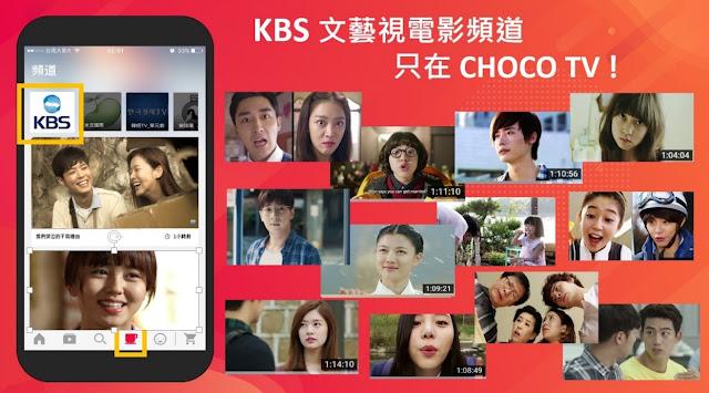 """韓國也有""""植劇場""""? CHOCO TV全台搶先引進! 第一彈主演:南宮珉、朴寶劍!!"""
